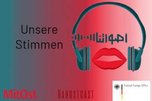 """Read more about the article """"Unsere Stimmen"""" Projekt ist gestartet"""